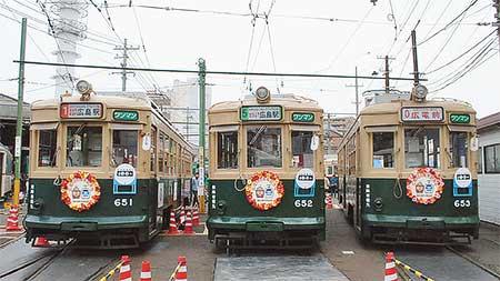広島電鉄で『電車開業100周年記念祭』開催
