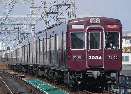 阪急3000系3054編成が正雀へ