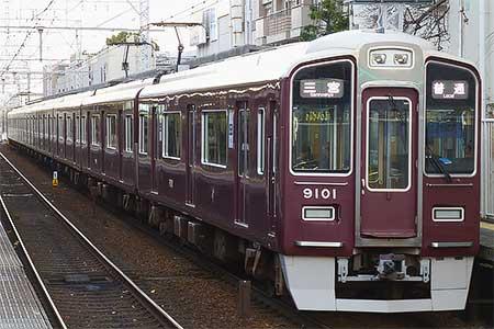 阪急9000系9001編成が神戸線へ