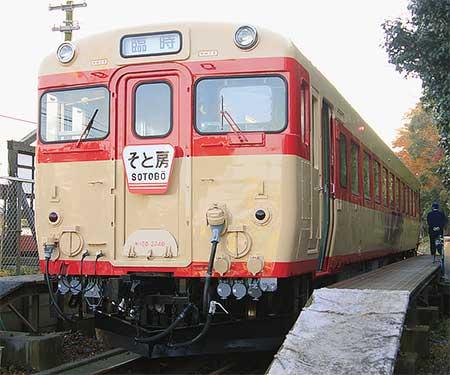 千葉県営夷隅人車軌道百周年記念イベントが行なわれる