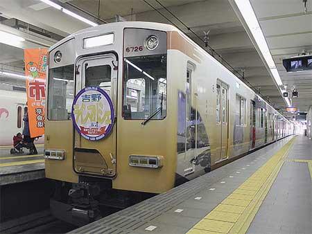 大阪阿部野橋駅で『吉野ラインマルシェ』開催