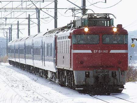 「寝台列車で行く青森散策の旅号」運転