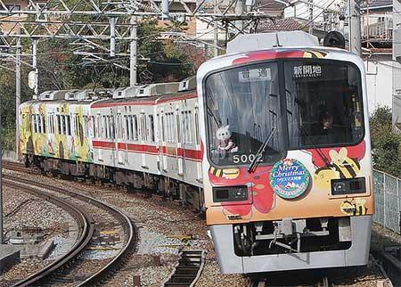 神戸電鉄「HAPPY TRAIN 」編成が「クリスマス列車」に