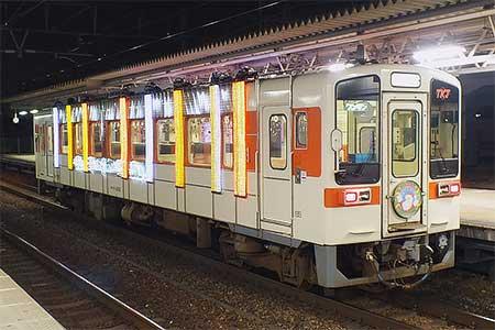 東海交通事業城北線でイルミネーション列車運転