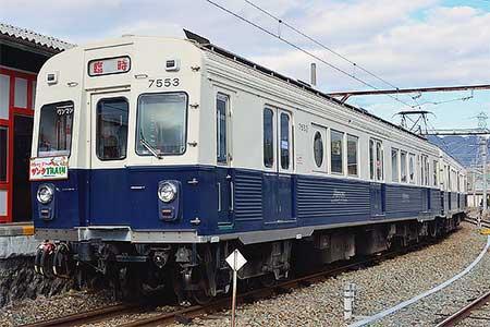 上田電鉄別所線で「サンタ列車」運転