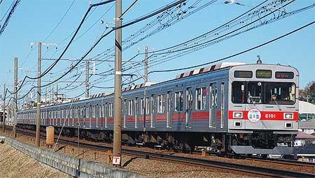 東急2000系に就役20周年記念ヘッドマーク
