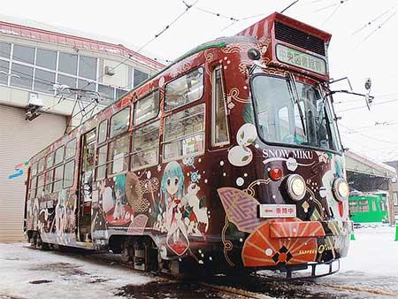 札幌市電「雪ミク電車」の内覧会開催