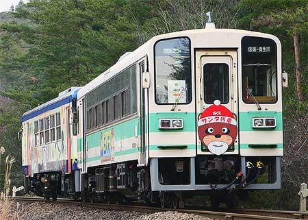 信楽高原鐵道で「サンタ列車」運転