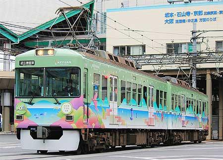 京阪大津線で「琵琶湖冬景色列車」運転