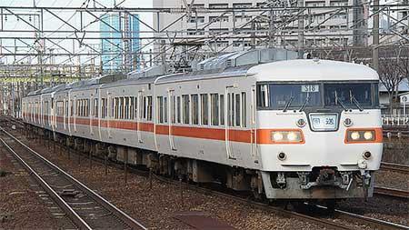 117系S18編成+S8編成,浜松へ