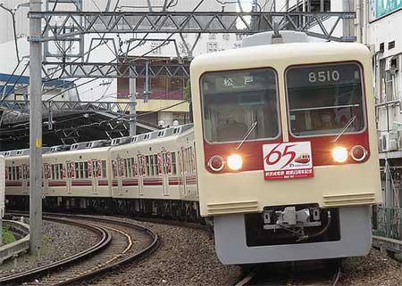 新京成電鉄で開業65周年記念「今昔ギャラリートレイン」運転