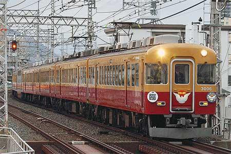 京阪旧3000系による臨時特急「クリスマスエクスプレス」運転