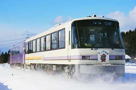 内陸線で「サンタ列車」運転