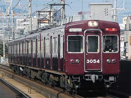 阪急3000系3054編成が4連化されて西宮車庫へ