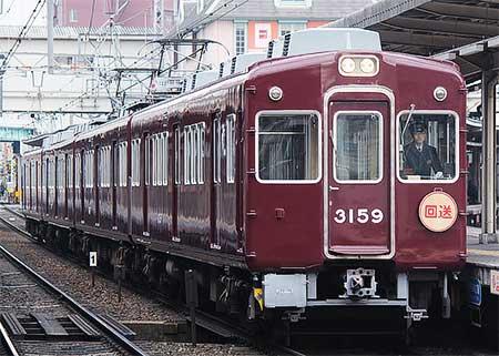 阪急3100系3159編成が正雀へ