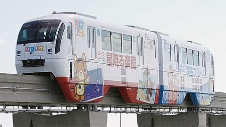 「ゆいレール」でラッピング列車「リトハク号」運転