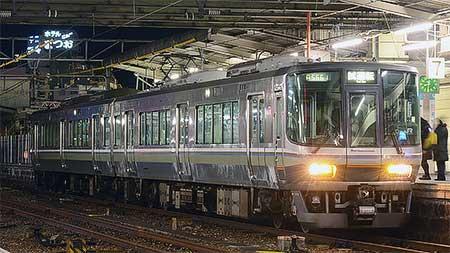 223系MA21編成が広島へ