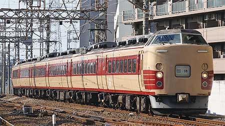 183・189系が東京貨物ターミナルへ入線