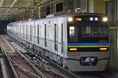 千葉ニュータウン鉄道9200形が印旛車両基地へ