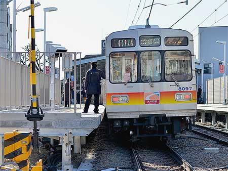 東急大井町線戸越公園駅でのドアカット解消