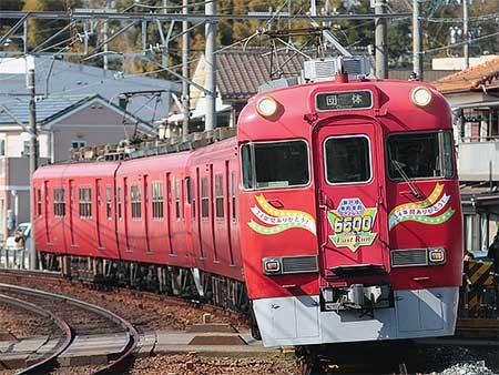 名鉄6600系が,さよなら運転
