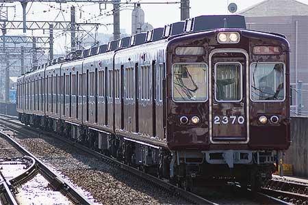 阪急2300系2315編成が試運転