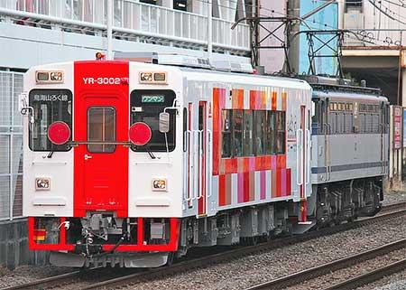 由利高原鉄道YR-3002が甲種輸送される