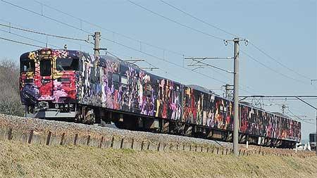 113系「アラーキー列車」運転開始