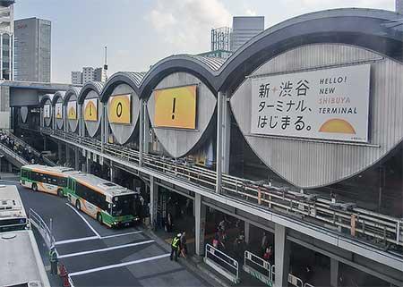 東横線渋谷駅地上駅舎に最後の広告