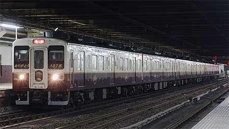 日光線用107系が営業運転を終了
