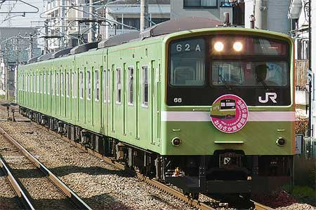 奈良支所の201系に「おおさか東線開業5周年」ヘッドマーク