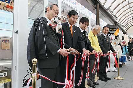 岡山電軌で「たま電車・わかやま応援館」出発式