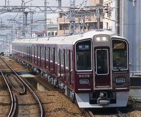 阪急9000系9009編成が宝塚線で営業運転を開始