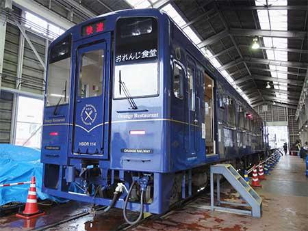 観光列車「おれんじ食堂」が一般公開される