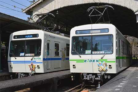 八瀬比叡山口駅で「ひだまり号」の展示