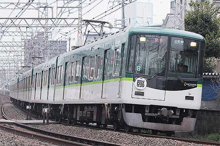 京阪電鉄で臨時特急運転