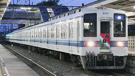 東武50050系・野田線8000系に『春日部大凧あげ祭り』ヘッドマーク