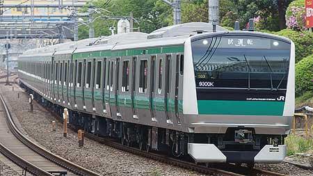 E233系7000番台ハエ103編成が試運転