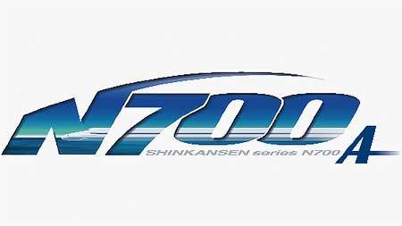 N700系改造車に貼り付けられる新しいロゴ