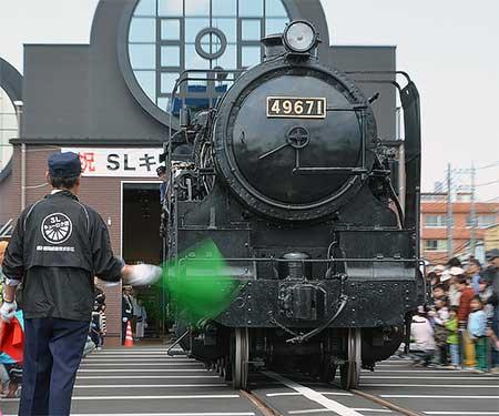 真岡駅「SLキューロク館」がオープン