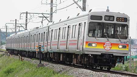東急8090系8081編成が長津田工場へ
