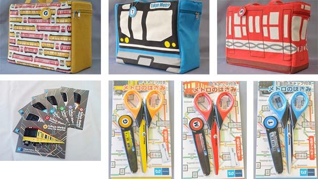 「東京メトロでかバッグ」など発売