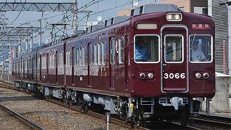 阪急3000系3066編成が試運転