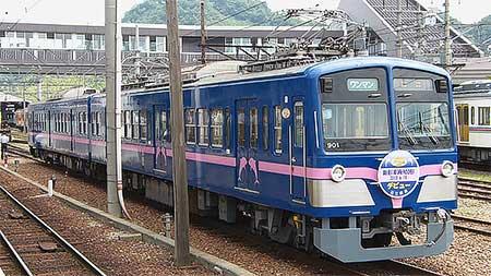 近江鉄道900形「淡海(おうみ)号」がデビュー