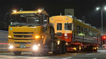京阪8531(もと3505)号車が搬出される