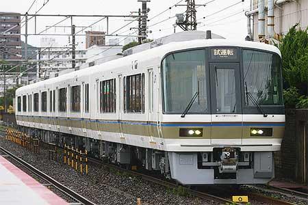 221系C1編成が下関総合車両所から出場|鉄道ニュース|2013年6月22日 ...