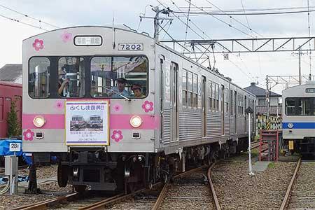 福島交通飯坂線で車両基地公開イベント