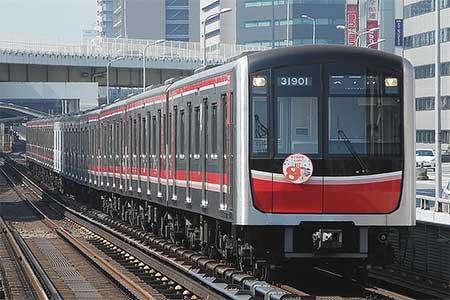 御堂筋線用30000系,地下鉄開業80周年記念ヘッドマークを掲出したまま通常の営業運転に