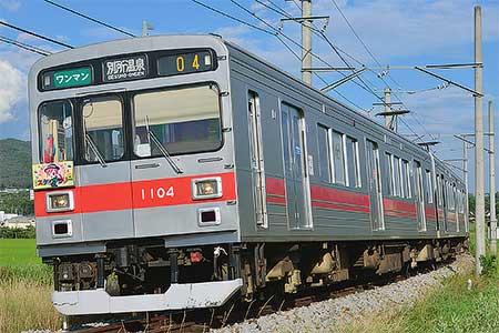 上田電鉄で「スタンプラリー号」運転開始