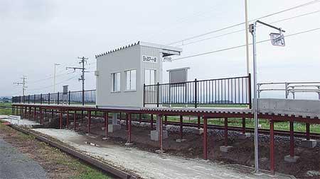 弘南鉄道弘南線に「たんぼアート駅」開業